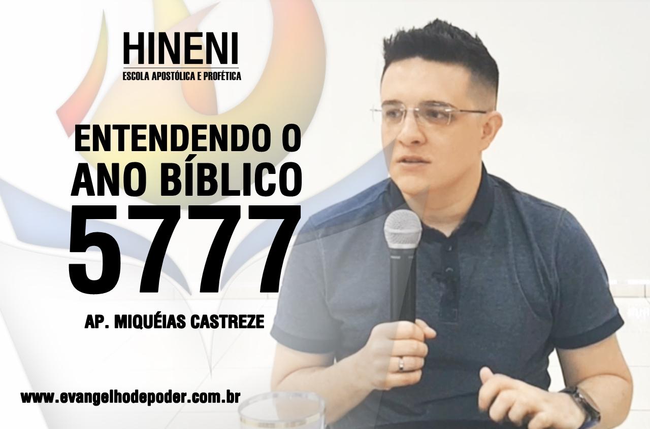 [HEAP 22] ENTENDENDO O ANO 5777 / 2017