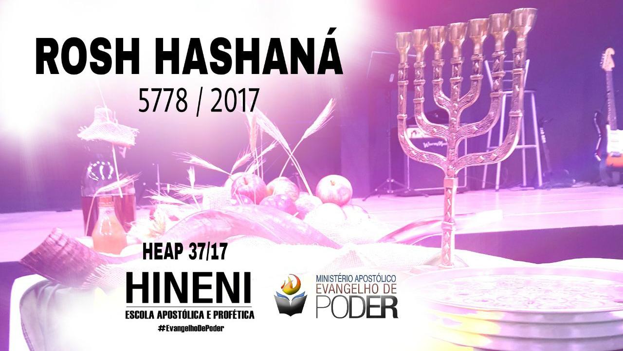 [HEAP 37/17 - 2/2] ROSH HASHANÁ