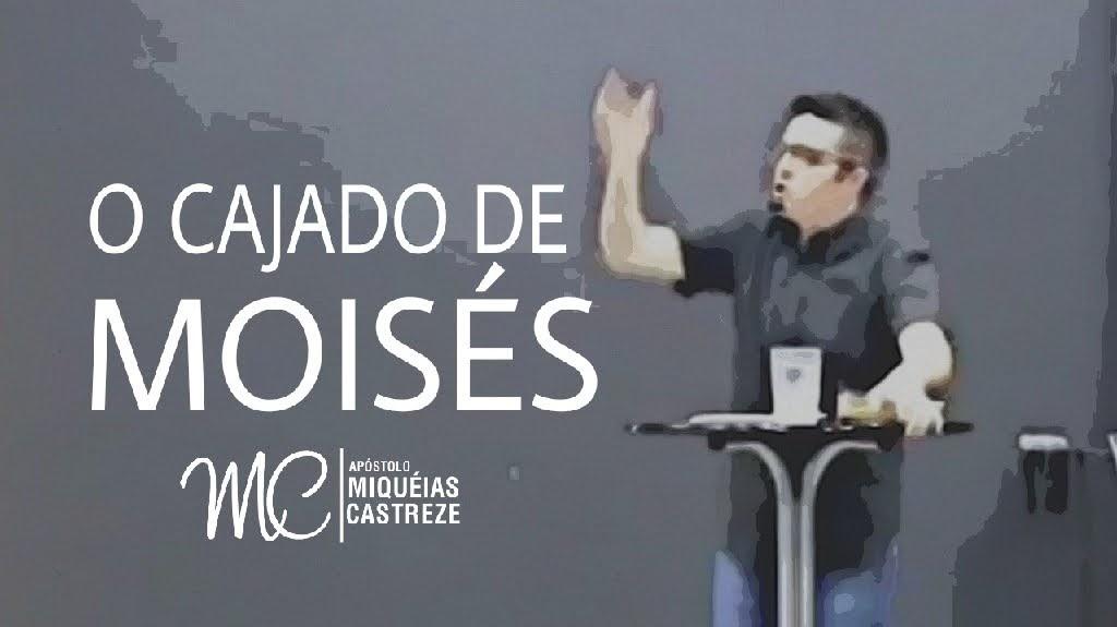 O CAJADO DE MOISÉS
