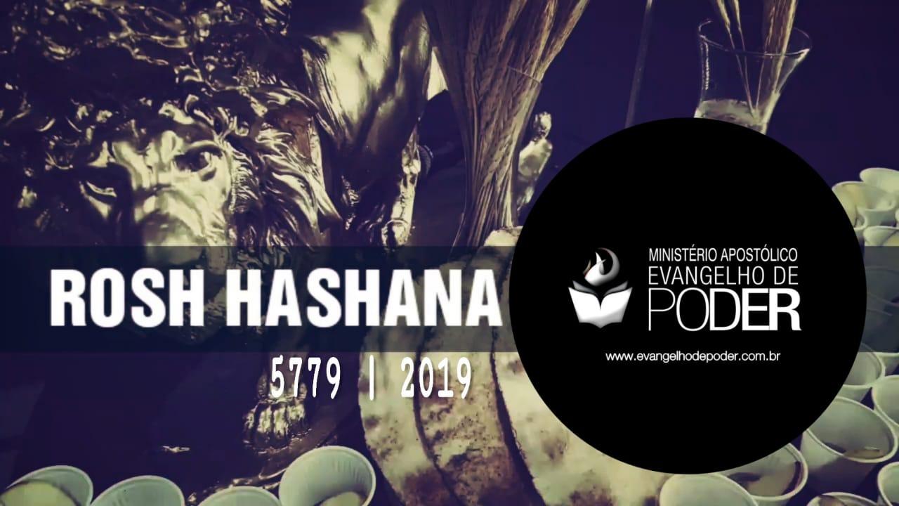 ROSH HASHANÁ 5779 | 2019