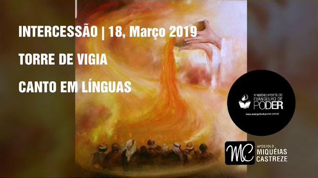LÍNGUAS - CANTO EM LÍNGUAS - INTERCESSÃO / TORRE DE VIGIA