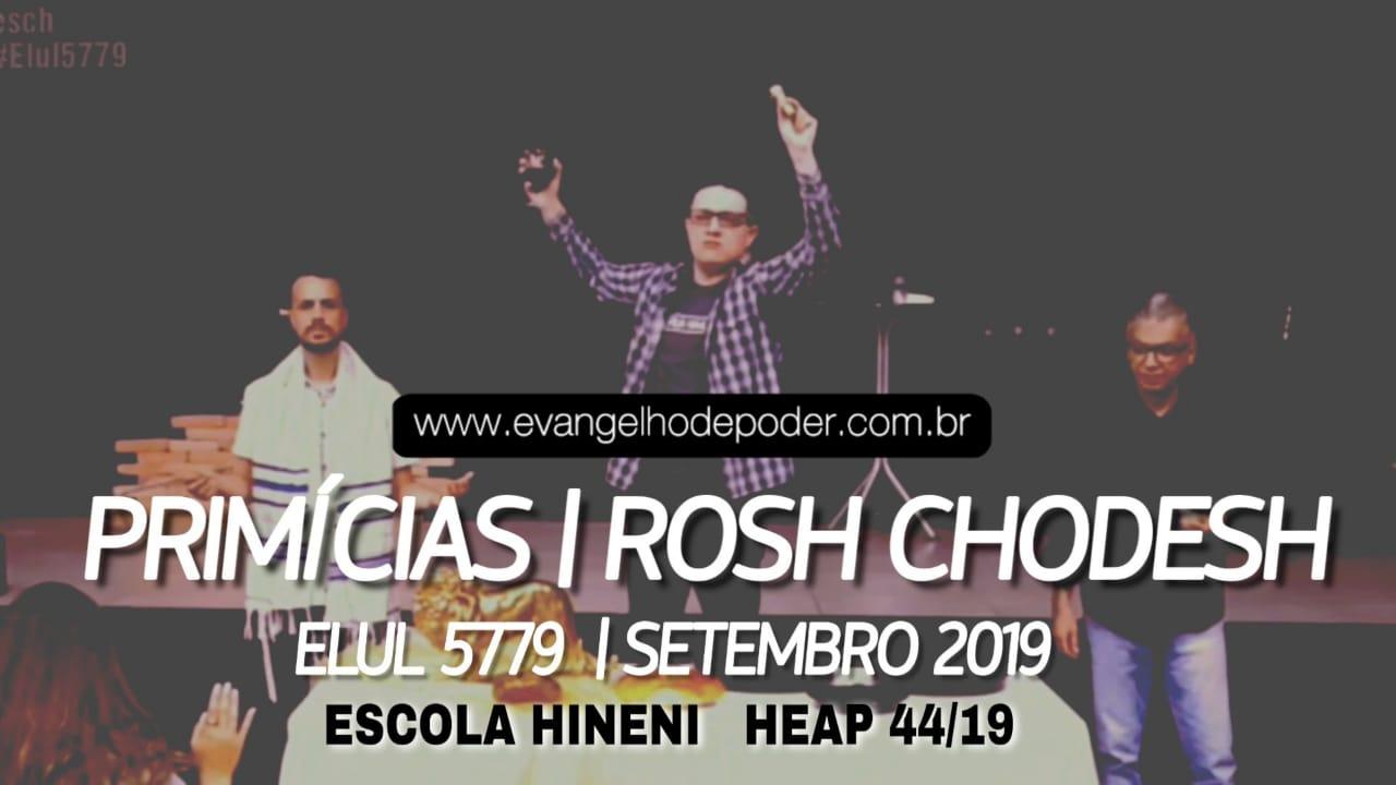 Primícias - ELUL 5779 (Setembro 2019) | HEAP 44/19 | Rosh Chodesh | Ap. Miqueias Castreze