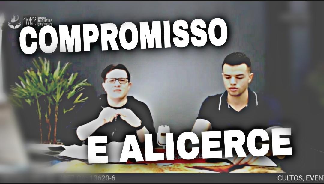 COMPROMISSO & ALICERCE | REFINAMENTO ESPIRITUAL | A CONTAGEM DO OMER | YESOD